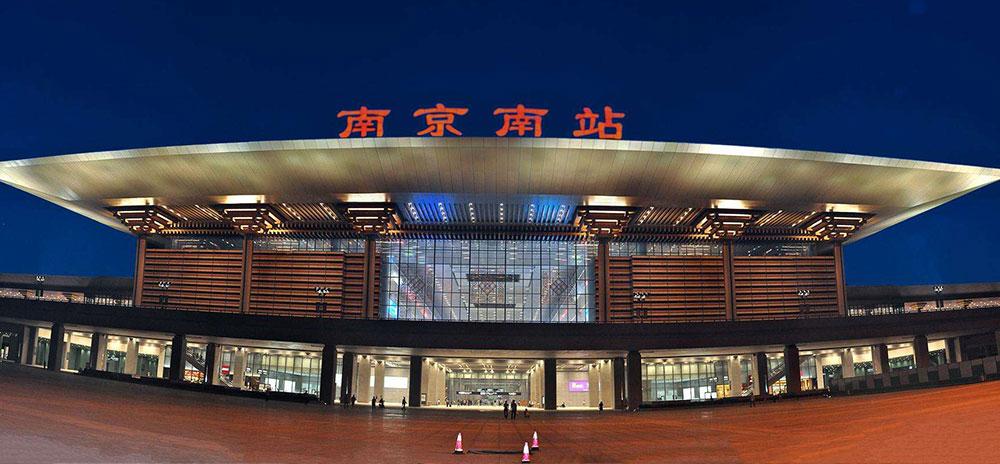 高铁南京南站使用金锐冲孔铝单板案例