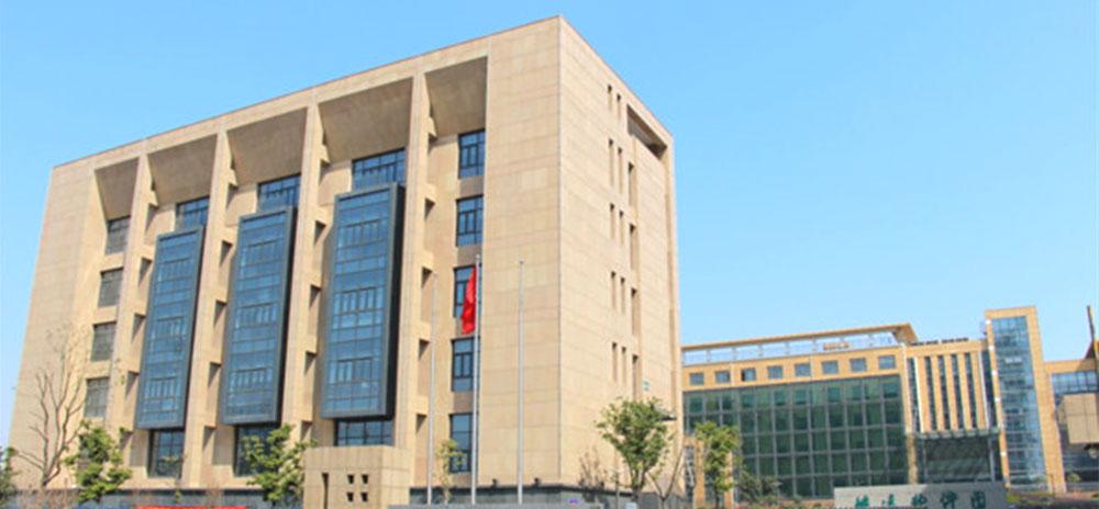 国家电网安徽公司使用仿石材铝单板案例