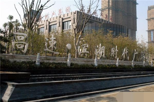 高速滨湖时代广场使用金锐铝单板案例