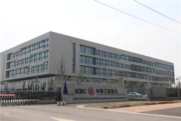 中国工商银行(合肥)后台中心使用氟碳铝单板案例
