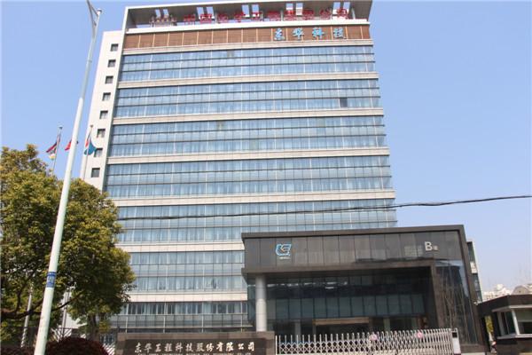 东华科技股份有限公司使用异形铝单板案例