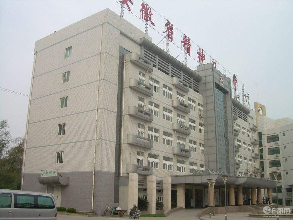 合肥市第四人民医院使用金锐仿石材单板案例