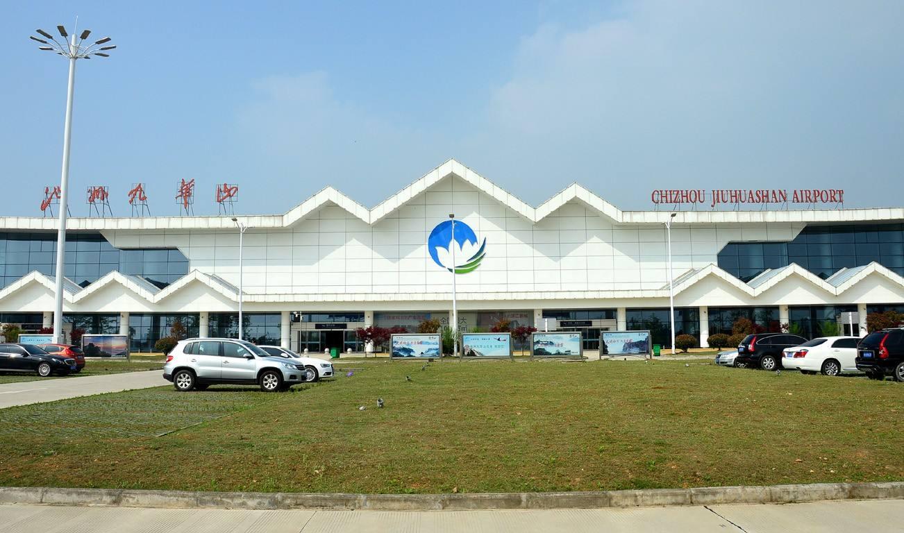 池州九华山机场使用金锐氟碳冲孔铝单板案例
