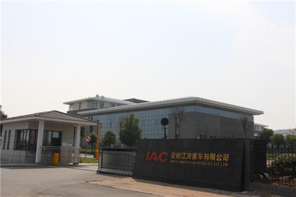 江淮客车有限公司使用金锐氟碳冲孔铝单板案例
