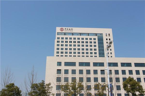 中国银行(合肥)后台中心使用金锐仿石材铝单板案例