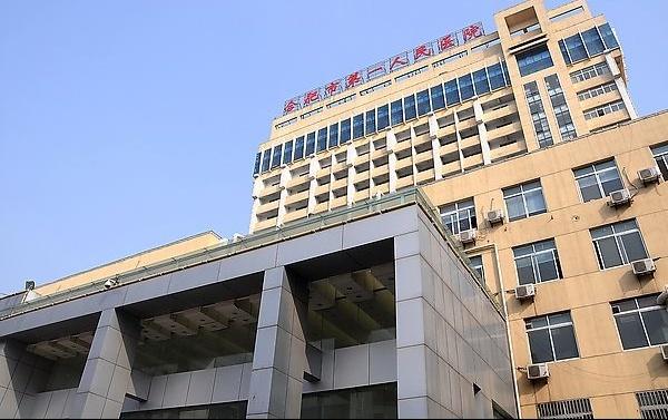 合肥市第一人民医院使用金锐氟碳冲孔铝单板案例