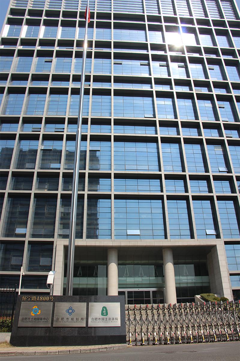 合肥市国土资源局使用氟碳冲孔铝单板案例