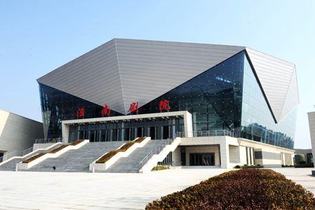 淮南山南剧院使用金锐仿石材铝单板、异形铝单板案例
