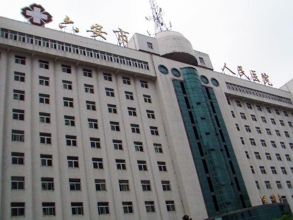 六安市第一人民医院使用金锐薄石材饰面保温一体板案例
