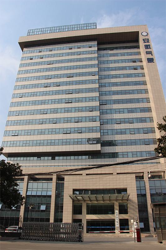 安徽省气象局使用金锐硅钙板复合聚氨酯 氟碳铝单板案例