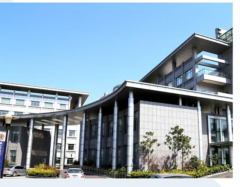 滁州市综合服务中心使用金锐氟碳铝板饰面复合挤塑板案例