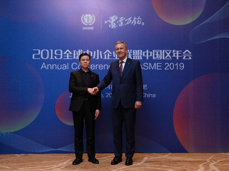 安徽金锐董事长孙前进先生应邀出席2019全球中小企业联盟中国区年会