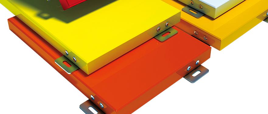 铝单板厂家助力建筑装饰材料的发展