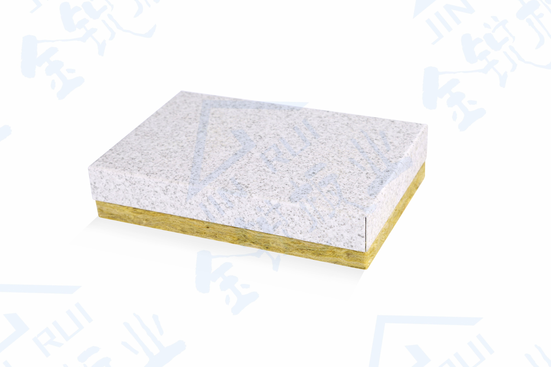 金属(仿石纹)保温装饰一体板