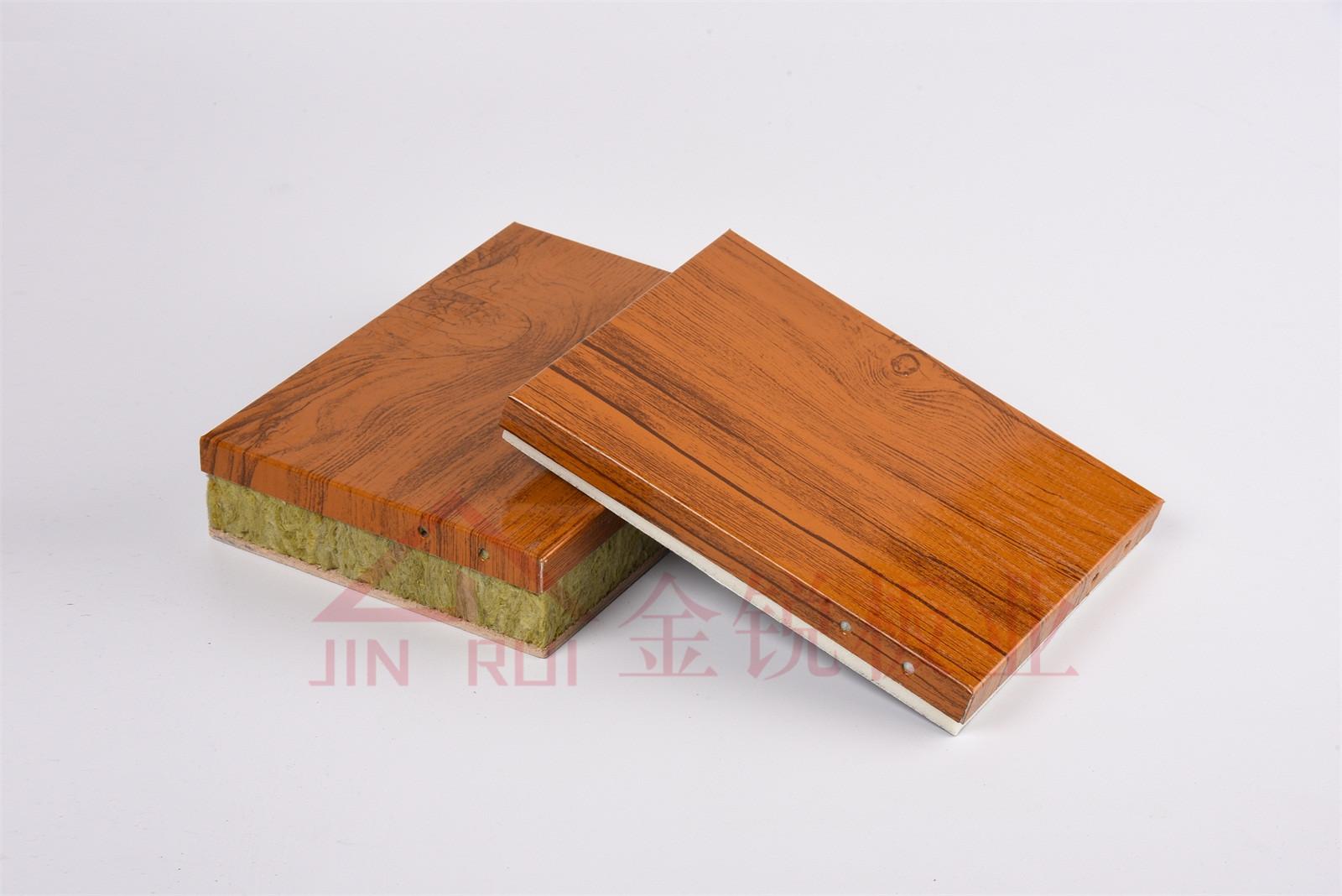 金属(仿木纹)保温装饰一体板