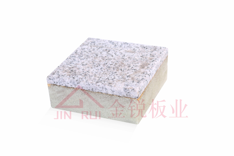 薄石材饰面保温装饰一体板